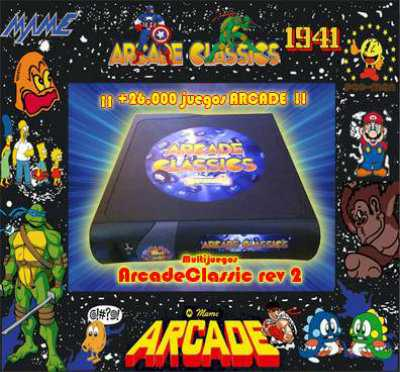 Multijuegos arcade jamma 26.000in1 para recreativa con jukebox !