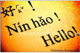 Aprender chino