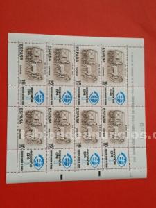 Día del sello 1983 carro romano