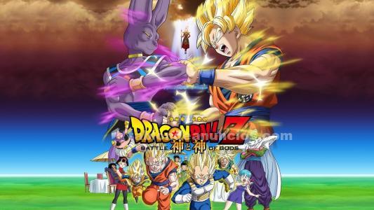 DRAGON BALL Z LA RESURRECCIÓN DE FREEZER, y las series completas