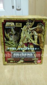 Saint seiya myth cloth sagitario aioros