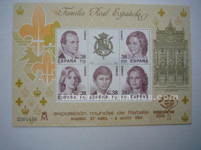 Sellos conmemorativos de la Exposición Mundial de Filatelia de Madrid de 1984