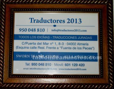 Traductores profesionales economicos.todos los idiomas