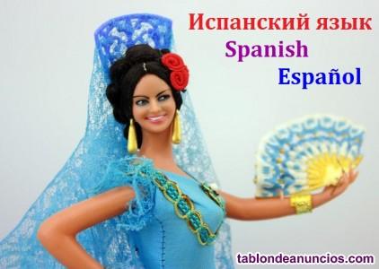 Español para extranjeros en toledo