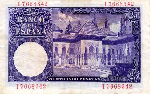 Billete de 25 pesetas albeniz