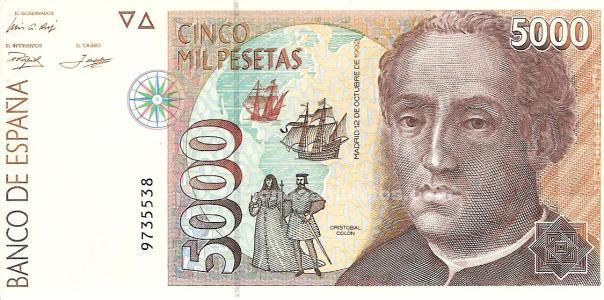 Billete de 5.000 pesetas cristobal colon