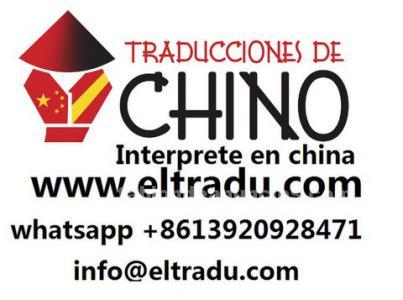 Intérprete traductor chino español en beijing handong qingdao, jinan, yantai, c