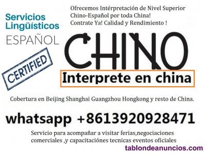 Interprete Chino Español En Shanghai China canton guangzhou shenzhen