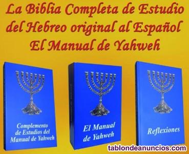 El Manual de Yahweh - La Biblia Hebrea Original