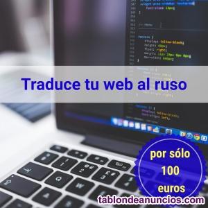 Traduce tu web al ruso por sólo 100 euros
