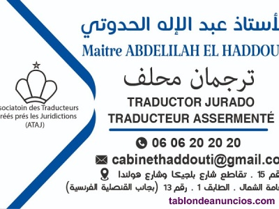 Traduction jurada Tanger
