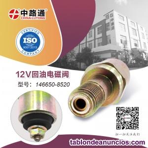 Electroimán solenoide 12v 12V electroiman 12v