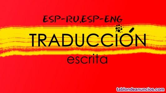 Traductora Español - Ruso, Español - Inglés
