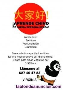 Clases de chino online/presencial