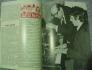 Fotos del anuncio: The beatles monthly book - nº 47 - junio de 1967 - especial ''sgt. Pepper's''