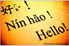 Fotos del anuncio: ONLINE o PRESENCIALES clases de chino con profesor nativo