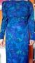 Fotos del anuncio: Bonito vestido de  louis feraud