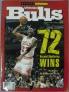 Michael jordan - revista especial de la temporada del récord 72-10 (1996)