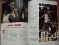 Fotos del anuncio: Michael Jordan - Libro ''The Bulls. Da champs'' (1992) - Segundo anillo - NBA