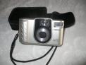 Máquina de fotografía