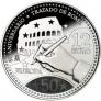 Moneda conmemorativa 12 euros 2007.