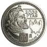 Moneda conmemorativa 2000 ptas. 2000