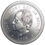 Fotos del anuncio: Moneda conmemorativa 2000 ptas. 1998