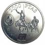 Moneda conmemorativa 2000 ptas. 1997