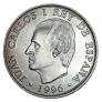 Fotos del anuncio: Moneda conmemorativa 2000 ptas. 1996.