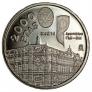 Fotos del anuncio: Moneda conmemorativa 2000 ptas 1994