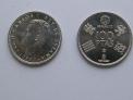 Moneda de 100 pesetas s/c de juan carlos
