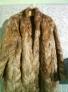 Chaqueta en piel de nutria vintage a�os 60