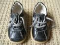 Zapatos niño piel nº 21