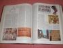Fotos del anuncio: Diccionario enciclopedico salvat