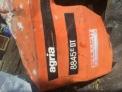 Fotos del anuncio: Despiece de tractor Agria 8845 E DT