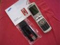 Teléfono movil clásico samsung