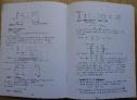 Fotos del anuncio: Problemas de Algebra Lineal