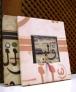 Fotos del anuncio: Disco compacto. Nuba de los poetas de al-andalus.