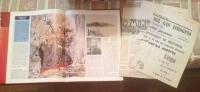 Fotos del anuncio: Grandeshechos del siglo xx