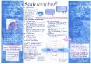 Fotos del anuncio: Ocasion  a estrenar descalcificador electromagnetico star 3 scalewatcher