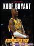 Kobe Bryant - Tres libros en formato digital