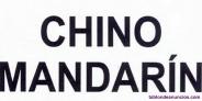 Fotos del anuncio: Clases chino online  y exámenes oficiales YCT HSK HSKK