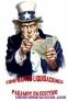 Fotos del anuncio: Compro Empresas en Liquidación-concurso, todo tipo de saldos de interés.