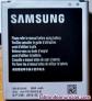 Fotos del anuncio: Batería Samsung Galaxy 2 GT-105, EB-B220